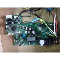 大金内机主控P板2P206687-2 大金FTXG25JV2CW FTXG35JV2CW内机板