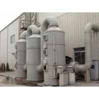 环保设备废气处理