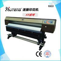 厂家直供速藤数码印花机,写真机,爱普生双喷头打印机