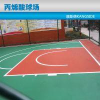 【德海体育】400-6262-071篮球场材料丙烯酸篮球场篮球场地面篮球场施工工程
