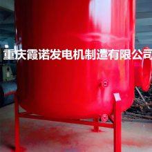 瓦斯专用气水分离器 QSFL汽水分离器 重庆气液分离设备厂家