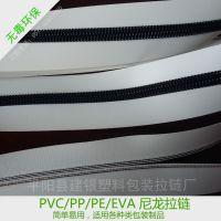 建银供货各种拉链 PE内拉夹链EVA5#尼龙双闭尾拉链 凹凸扣