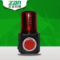 海洋王FL4870/LZ2多功能声光警示灯