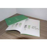 大岭山画册设计|东莞画册设计公司