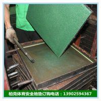 广东幼儿园安全地垫,室外橡胶地板环保无味块状垫子柏克体育