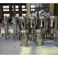不锈钢袋式过滤器-不锈钢袋式过滤器生产厂家