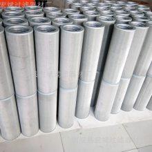 宏斌供应PC200-6小松挖掘机液压滤芯