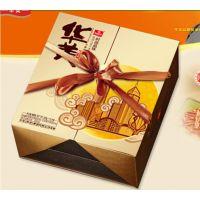 华美冰皮月饼,华美礼盒月饼团购,华美月饼礼品盒