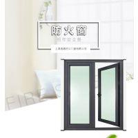 上海嘉定防火门窗厂/ 可开启的防火窗/活动式 金属整套窗 逸盾供