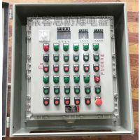BYB防爆控制仪表箱隔爆型温控仪表箱防爆控制仪表箱供应商