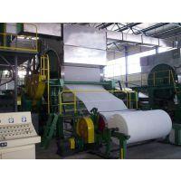 少林小型造纸机械(图),纸箱挂面纸造纸机,江苏造纸机