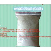 德阳高和牌 108胶粉·浓缩粉 厂家批发 量大从优18875227025