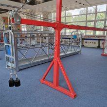 吊篮四川宜宾电动吊篮厂家,汇洋建筑设备