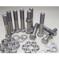 不锈钢塞打螺丝批发厂家直销不锈钢塞打螺丝优质塞打螺丝冠标螺丝