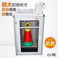 深圳洋明国际品牌3D打印机 企业设计专用3D打印机 大尺寸高精准度3D打印机