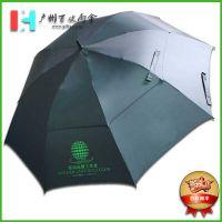 【高尔夫伞厂】南海高尔夫球会双层雨伞_高尔夫雨伞_广东太阳伞