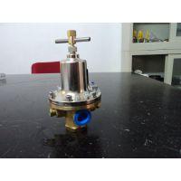 REGO气体调压器1784A/B/C氧气调压器内螺纹