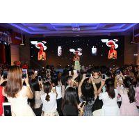 广州微商周年庆典策划公司提供舞台搭建灯光设计音响出租服务