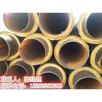钢套钢复合保温管价格,钢套钢聚氨酯直埋保温管厂家直销