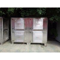 广东废气治理设备、光解净化器、杉盛光解废气净化器