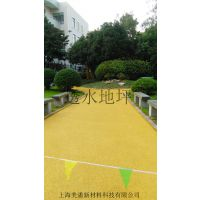 北京彩色强固透水地坪 环保透水砼 渗水混凝土材料 美潘特价