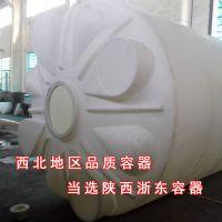 西安塑料水箱厂家