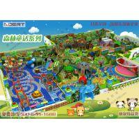 吉林主题淘气堡 儿童室内乐园 沈阳厂家澳尔特品牌海洋球场