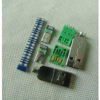 USB oppo r9闪充7P公头 =OPPO专用速充公头+USB夹板AM+带转接板