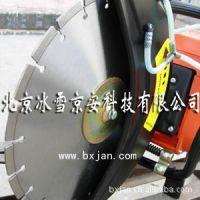 供应钢筋混凝土切割机BX350C