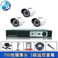 三路监控套餐 DVR硬盘录像机 监控摄像机 红外防水摄像机 监控器