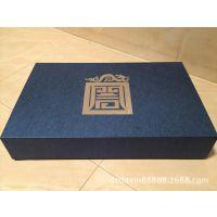 定做礼盒包装盒化妆品套装盒美容美发套盒保健品礼盒印刷厂家直销