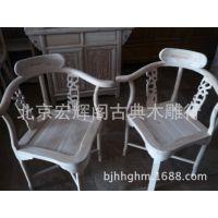 榆木椅子 实木家具 批发 餐厅椅子 休闲椅凳 老榆木家具厂