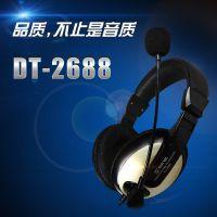 硕美科声丽ST-2688头戴式耳机 电脑多媒体耳麦 游戏耳机 网吧耳机