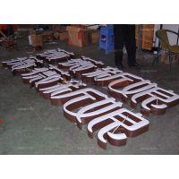 专业制作水晶字,树脂字,不锈钢发光字,上安广生广告商城