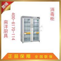 批发亿高商用消毒柜 YTD800D喷涂消毒柜 厨房设备  双门消毒柜