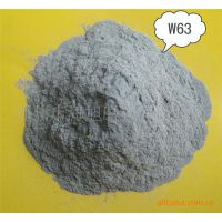 一级棕刚玉微粉W63-W7