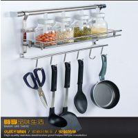 富华厨房置物架不锈钢调味料单层带钩壁挂厨房挂件