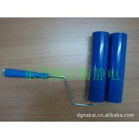 专门生产蓝色粘尘滚筒,蓝色除尘滚筒,蓝色粘尘滚轮,蓝色粘胶