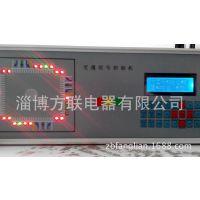 智能电脑型32路交通信号机 交通信号机 交通信号灯 厂家直销