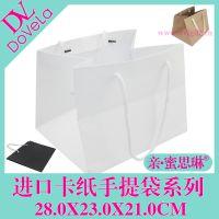 蜜思琳花盒 蜜思琳鲜花礼品袋 手提袋 袋 高端纸卡纸袋28X23X21CM