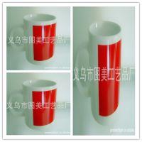 【厂家直销】局部变色杯 热转印变色杯  影像杯 DIY马克杯 全彩杯