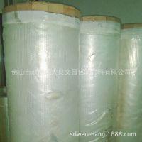【新产品】4C opp热封膜 自动包装薄膜 双面热封膜 塑料热封膜