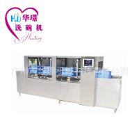 大型商用餐具洗箱机 周转箱清洗机 周转箱烘干消毒机