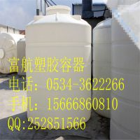 专业3吨,3T,3立方塑料桶厂家,长期供应 质保证量信誉好
