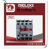 供应交流接触器 德力西接触器CJX2s-1810 220/380V领航者系列