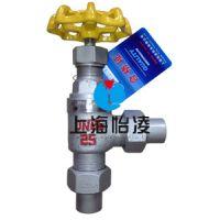 [专业厂家供货]氨用阀门 上海怡凌J24B-25C角式氨用截止阀