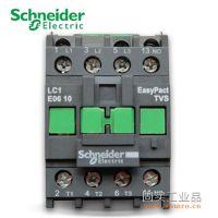 施耐德接触器 LC1E80M5N正品接触器 LC1E80M5N 线圈电压 220V 80A