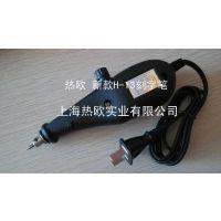 上海热欧工业级电动刻字标记笔新款H-13,电刻笔,手写式电动打标机