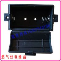 液化气灶/煤气灶配件 平板内嵌入式燃气灶高档电池盒