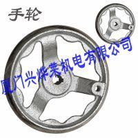 优价供应7寸铸铁圆手轮 手摇转轮 工业机床配件  量大从优